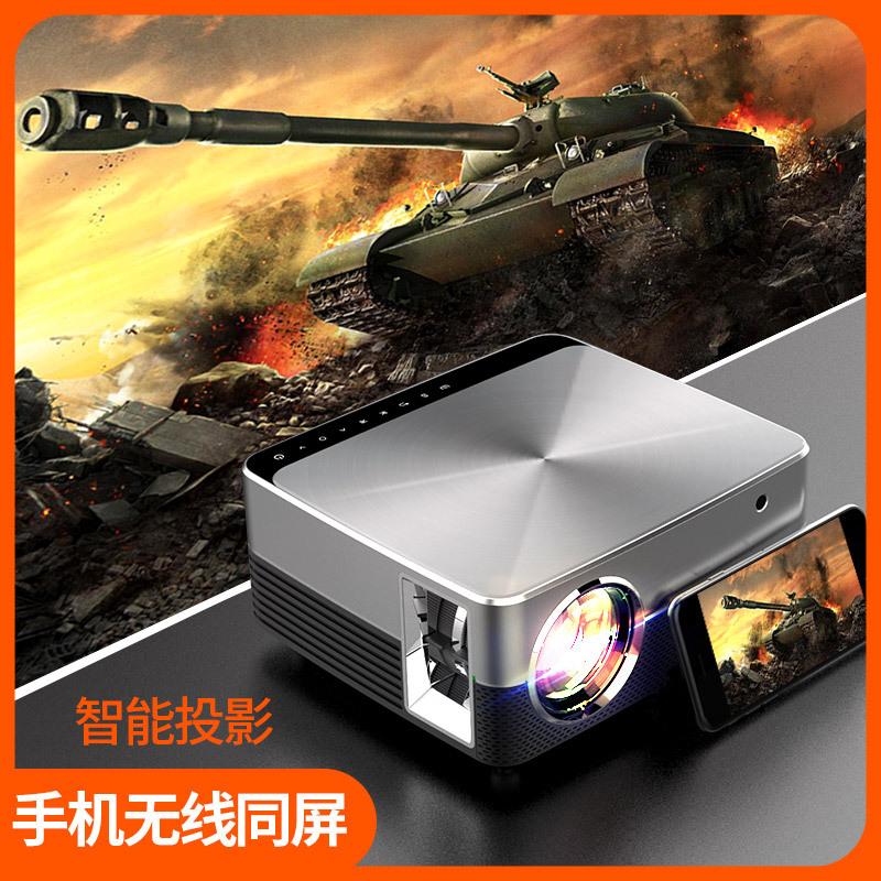 光米 M5 微型手机投影仪  券后1079元