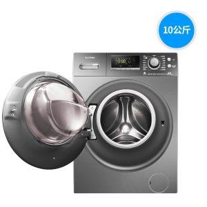 18日0点、历史低价: Ronshen 容声 RH100D1256BYT 10公斤 洗烘一体机 1999元包邮,前1小时