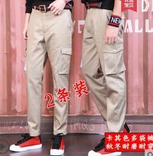 ¥39 3cw 2条工作服裤子
