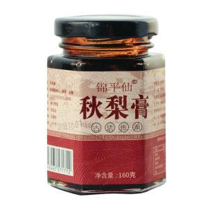 锦平仙 砀山秋梨膏 160g/瓶 润肺止咳 拍3件15.9元包邮