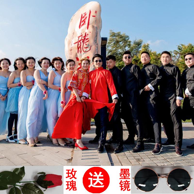 中式结婚礼服 伴郎伴娘服衫 长袍大褂民国古装服  券后9.9元