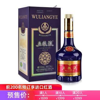 WULIANGYE 五粮液 己亥猪年 生肖纪念酒 52度 浓香型白酒 500ml白酒 高度酒水 766元