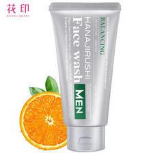 花印 男士香橙保湿控油洁面乳130g *3件 137元(合45.67元/件)