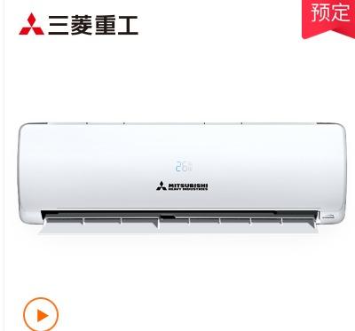 818预售: MITSUBISHI HEAVY INDUSTRIES 三菱重工 SRKQG35DVBW 1.5匹 变频冷暖 壁挂式空调 2999元包邮(需49元定金,18日付尾款)