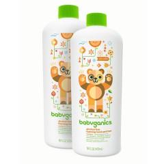 【中亚Prime会员】BabyGanics 甘尼克宝宝 泡沫洗手液补充装 柑橘香型 473ml*2瓶