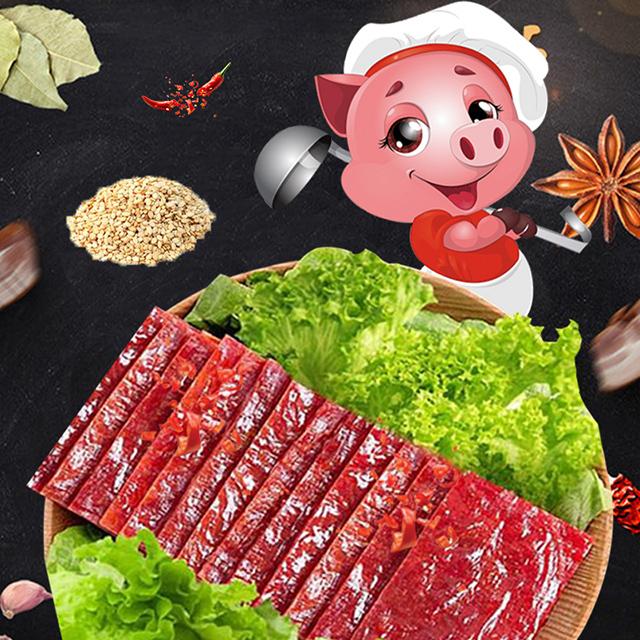 ¥19.9 田园百珍猪肉脯100G*3