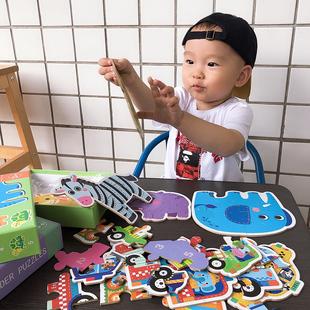 乐畅 儿童早教益智木制大块拼图 ¥10