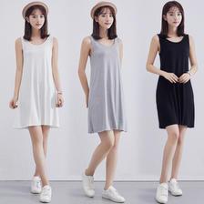 名衣萃 莫代尔夏季背心连衣裙 M-2XL码 82cm常规款 19.9元包邮(需用券) ¥20