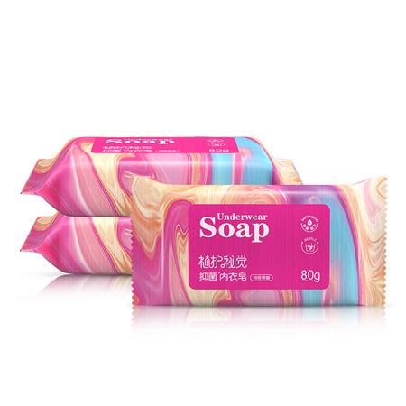 植护 内衣专用洗衣皂 80g*3块 4.1元包邮(需用券) ¥4
