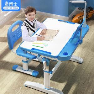 童博士 儿童可升降学习桌+学习椅 98元包邮 历史低价