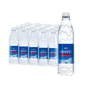 倍特 富含偏硅酸 天然矿泉水 550ml*20瓶整箱 24.9元包邮