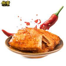 领帝手撕素肉素食豆干10包豆制品素肉卷休闲零食重庆网红小吃香辣  券后9.9