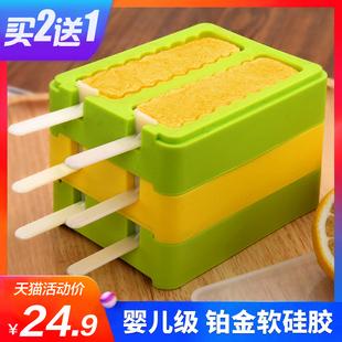 Lhopan 欧烹 硅胶雪糕模具 单层 9.9元(需用券) ¥10