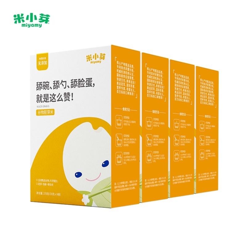 米小芽宝宝谷物胚芽米270g*4 宝宝粥米 儿童营养粥 不送婴儿辅食  券后59.9元