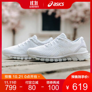 ASICS亚瑟士 缓冲跑步鞋女运动鞋GEL-QUANTUM 360KNIT2 白色 619元
