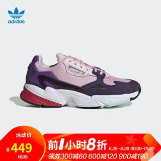阿迪达斯(adidas) Falcon 女子运动休闲鞋+AI3740 女款紧身裤 299.2元
