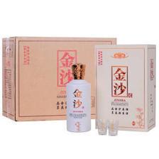 贵州金沙酒 梅兰竹菊 大师工匠 53度500ml酱香型白酒 梅兰竹菊赏图 4瓶整箱装