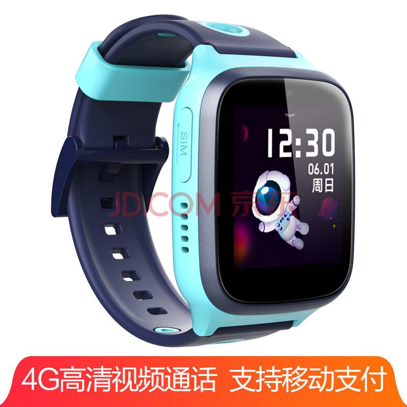 360 8X 儿童电话手表 智能手表359元包邮