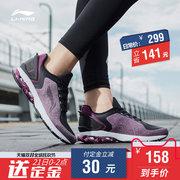 LI-NING 李寧 ARHP262 女子運動休閑鞋 158元(21日付定金,11月11日付尾款) ¥158'