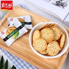 嘉士利旗舰店!葱油薄脆饼干小吃零食整箱828g 19.9元