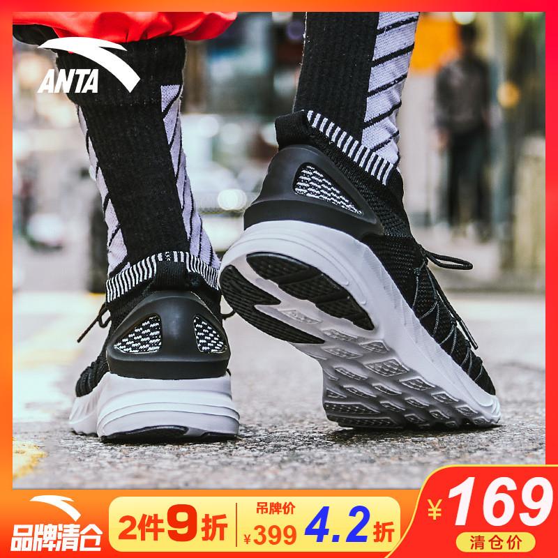 ¥152.1 安踏官网运动鞋男 旗舰店清仓特惠时尚潮流舒适学生休闲鞋男跑鞋
