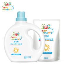 立白(Liby) 婴元素 婴儿洗衣液 4斤  券后19.9元