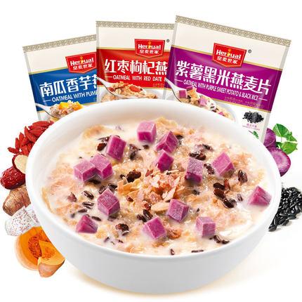 皇麦世家 果蔬燕麦片 360g*3袋 共36小包 34.8元包邮(折合0.9元/包)