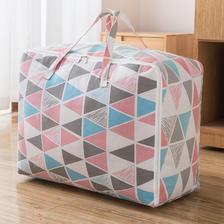 棉被行李收纳袋收衣服衣物装被子的袋子超大防潮搬家打包袋整理袋  券后7.