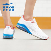 鸿星尔克(ERKE) 11119220229 男子跑鞋 159元'