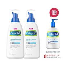 预售: Cetaphil 丝塔芙 温和洁面泡沫 236ml*2瓶装+温和洁肤乳 591ml 148元包邮包