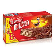 ¥26.8 Nestlé 雀巢 脆脆鲨 威化饼干 24条*20g送8条*20g