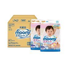 京东PLUS会员、历史低价: moony 尤妮佳 婴儿纸尿裤 283.3元包邮