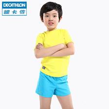 迪卡侬旗舰店 儿童短裤 14.9元