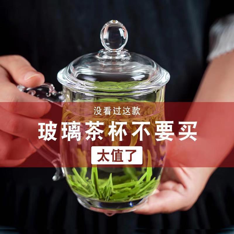 厨乐 耐热玻璃 带盖茶杯 7.8元(需用券)