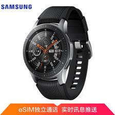 2399元 京东PLUS会员:三星(SAMSUNG) Galaxy Watch 蓝牙通话手表 46毫米 LTE版