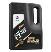 Great Wall 長城 金吉星SN/GF-5 5W-30全合成汽油機油 3.5kg 114.5元 ¥115'