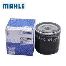Mahle 马勒 OC1196 机油滤芯 大众系EA211车型专用 11.2元