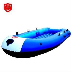 淘贝思 充气皮划艇 儿童充气船 9.9元包邮