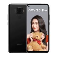 历史低价: HUAWEI 华为 nova 5i Pro 智能手机 6GB+128GB 1999元包邮