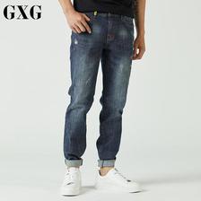 ¥131.7 GXG 64805524 男士牛仔裤