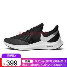 ¥384 NIKE ZOOM WINFLO 6男子气垫跑步鞋