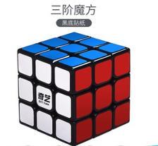 奇艺 初学者三阶魔方+送教程 3阶 4.8元包邮(需用券)
