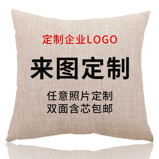 简单宣言 diy礼物靠垫抱枕 ¥6