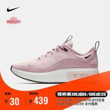 订金30元:耐克(NIKE) AIR MAX DIA SE QS 女子运动鞋 439元
