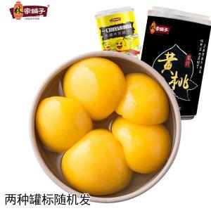 林家铺子 新鲜优质黄桃罐头 425g*5罐 24.9元包邮