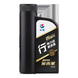 Great Wall 长城 金吉星 SN/CF 5W-40 全合成机油 1L *4件 144元(合36元/件)