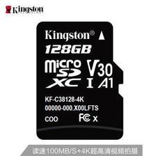 金士顿(Kingston)128GB TF(MicroSD)存储卡U3 C10 A1 V30 4K 高速PLUS版 读速100MB/s
