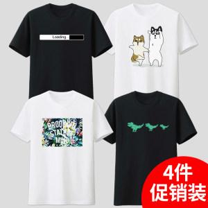 西盟罗盾 男潮流印花纯棉T恤 4件装 69元包邮 合17元/件