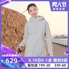 地球科学家 时尚防风防水机能外套 女中长款四向弹冲锋衣 防水透湿5K 529元1