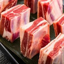 苏宁易购 限地区: 沛德 澳洲进口羔羊排块 500g *4件 99.2元包邮(双重优惠)